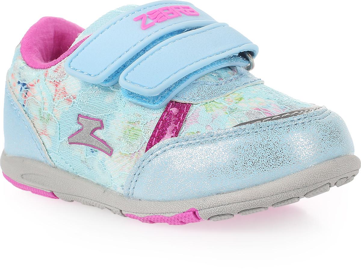Кроссовки для девочки Зебра, цвет: голубой. 11553-6. Размер 2611553-6Стильные кроссовки от Зебра выполнены из текстиля со вставками из искусственной кожи. Застежки-липучки обеспечивают надежную фиксацию обуви на ноге ребенка. Подкладка выполнена из текстиля, что предотвращает натирание и гарантирует уют. Стелька с поверхностью из натуральной кожи оснащена небольшим супинатором, который обеспечивает правильное положение ноги ребенка при ходьбе и предотвращает плоскостопие. Подошва с рифлением обеспечивает идеальное сцепление с любыми поверхностями.
