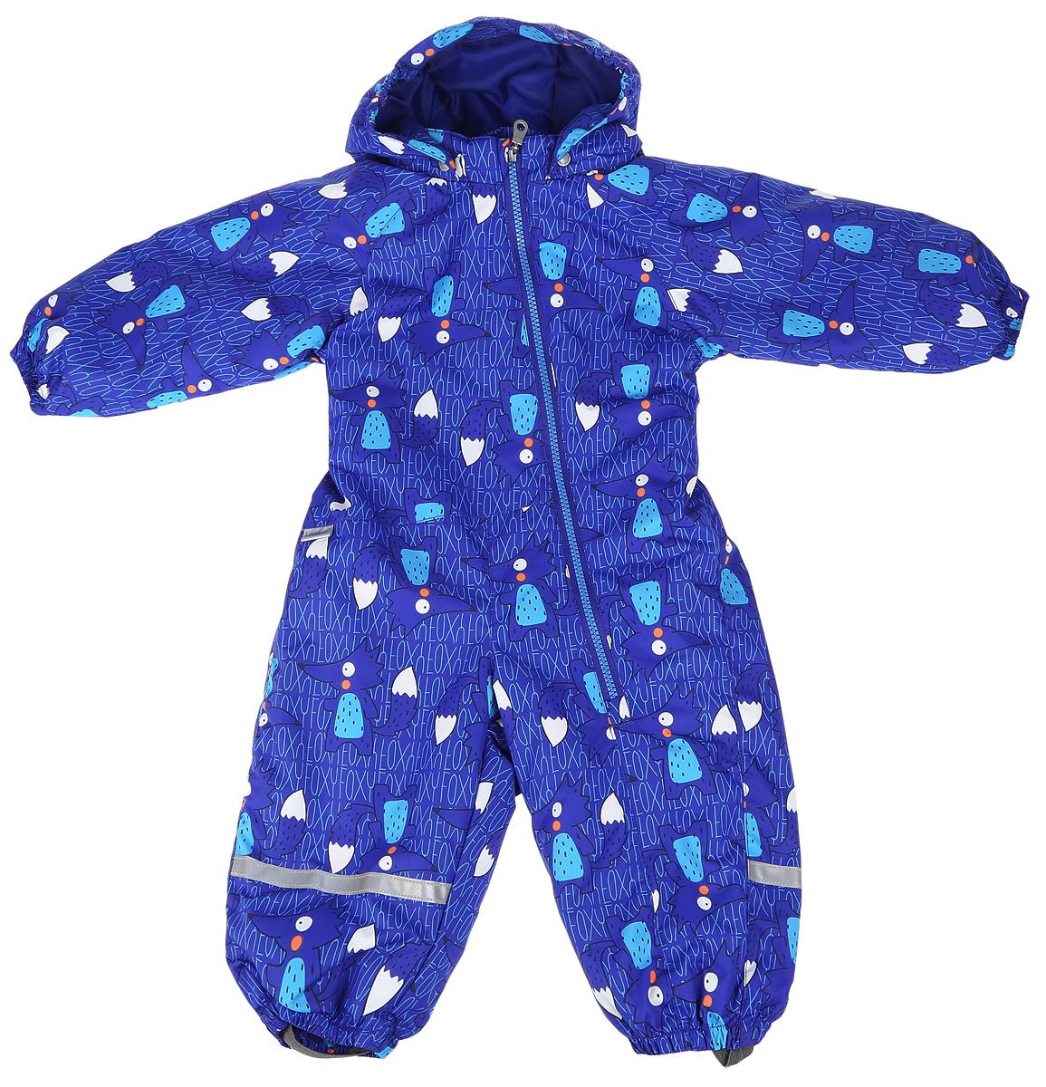 Комбинезон утепленный детский Lassie, цвет: синий. 710703R669. Размер 68710703R669Симпатичный и удобный комбинезон для малышей изготовлен из водоотталкивающего, ветронепроницаемого и дышащего материала. Подбит гладкой подкладкой из полиэстера с легким утеплителем. Длинная молния облегчает процесс надевания и смены подгузника, а капюшон защитит от пронизывающего ветра, при желании его можно отстегнуть. Практичные детали просто незаменимы: эластичная талия, манжеты на рукавах и брючинах, светоотражающие детали обеспечат максимальный комфорт вашей драгоценной крохе.