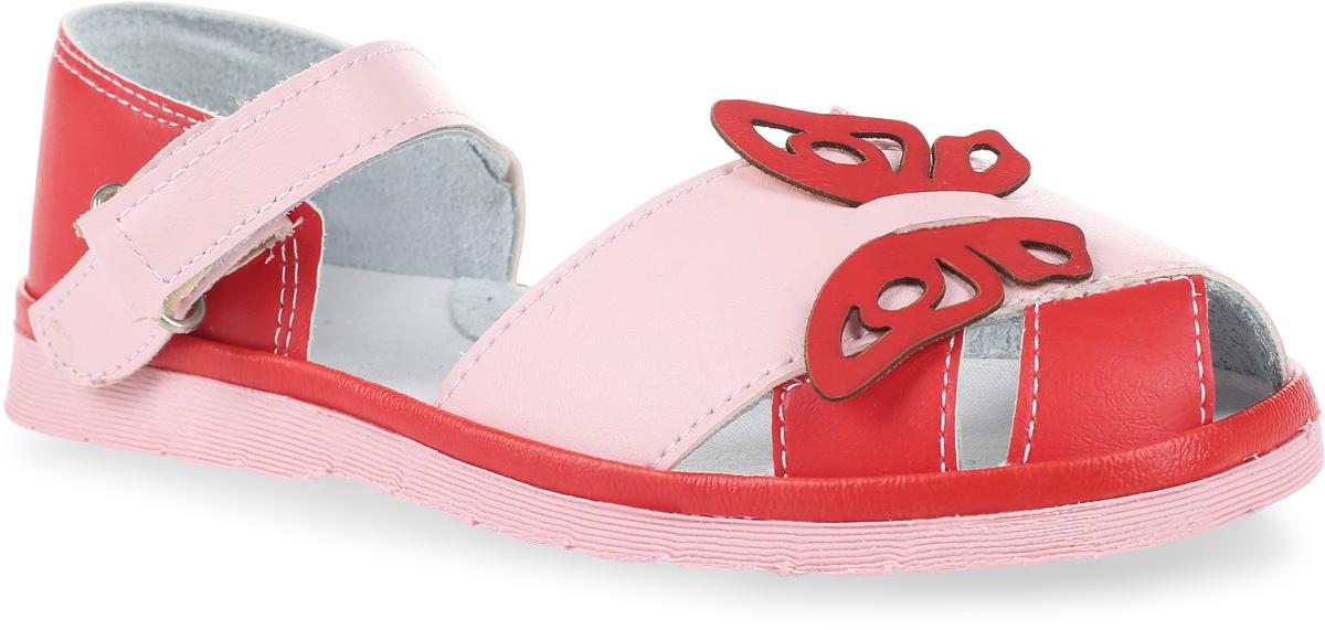 Сандалии для девочки Римал, цвет: розовый, красный. Ик 3731 липа. Размер 28,5Ик 3731 липаСандалии для девочки Римал выполнены из качественной искусственной кожи. Ремешок с липучкой обеспечит оптимальную посадку модели на ноге. Кожаная стелька с супинатором придаст максимальный комфорт при движении. На носке сандалии оформлены декоративным элементом в виде бабочки.