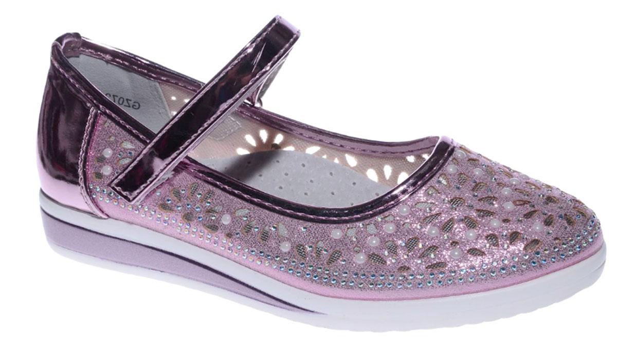 Туфли для девочки Счастливый ребенок, цвет: розовый. GZ072-5. Размер 35GZ072-5Туфли для девочки Счастливый ребенок выполнены из комбинации лаковой и фактурной искусственной кожи и украшены декоративной перфорацией и стразами. На ноге модель фиксируется с помощью ремешка на липучке. Внутренняя поверхность и стелька изготовлены из натуральной кожи. Подошва из полимерного термопластичного материала оснащена рифлением.