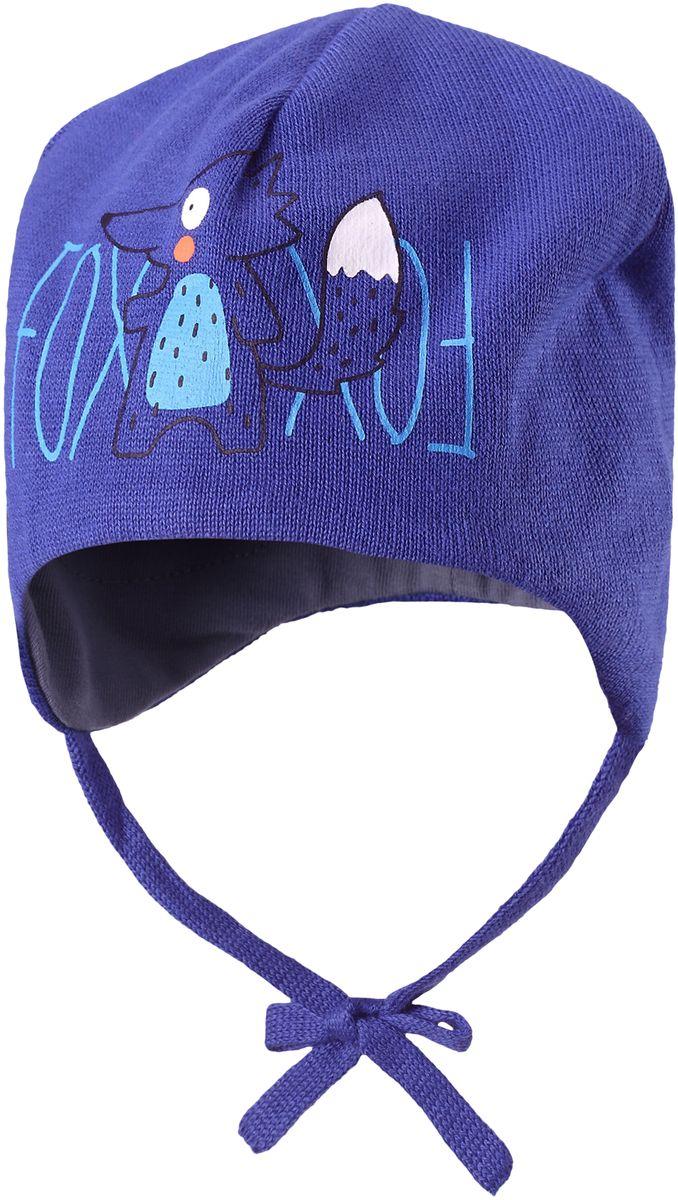 Шапка детская Lassie, цвет: синий. 7187106690. Размер 44/467187106690Очаровательная, мягкая и теплая шапка-бини для малышей. Весенний ветер еще может быть на удивление холодным эта шапка из хлопкового трикотажа не даст ушкам замерзнуть, ведь в ней есть ветронепроницаемые вставки в области ушей. Есть светоотражающая эмблема Lassie.