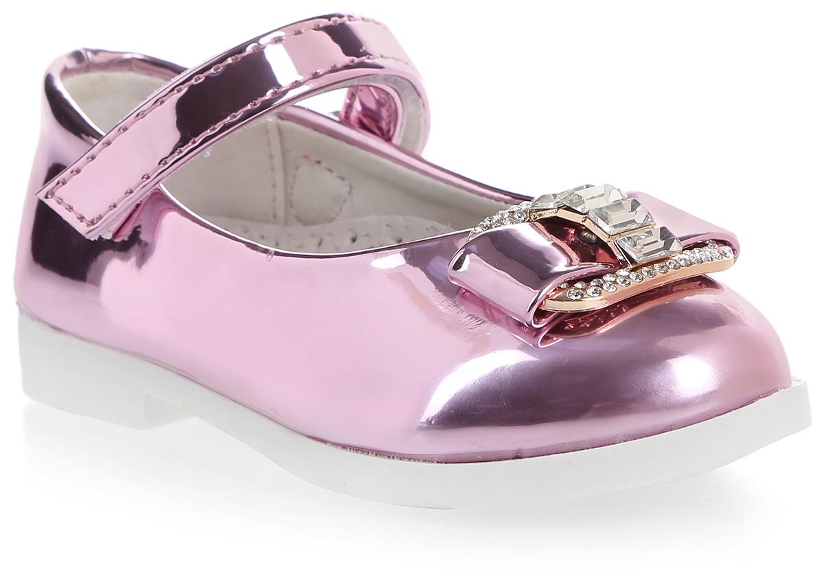 Туфли для девочки Счастливый ребенок, цвет: розовый. WL66-9. Размер 22WL66-9Туфли для девочки Счастливый ребенок выполнены из искусственной лаковой кожи и украшены бантом с искусственными камнями. На ноге модель фиксируется с помощью ремешка на липучке. Внутренняя поверхность и стелька изготовлены из натуральной кожи. Подошва из полимерного термопластичного материала оснащена рифлением.