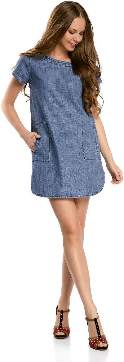 Платье oodji Ultra, цвет: синий. 12909048/46383/7500W. Размер 36-170 (42-170)12909048/46383/7500WСтильное джинсовое платье прямого кроя oodji Ultra выполнено из натурального хлопка. Модель мини-длины с коротким рукавами и круглым вырезом горловины дополнена двумя удобными накладными карманами. Закругленный подол платья оформлен боковыми разрезами.