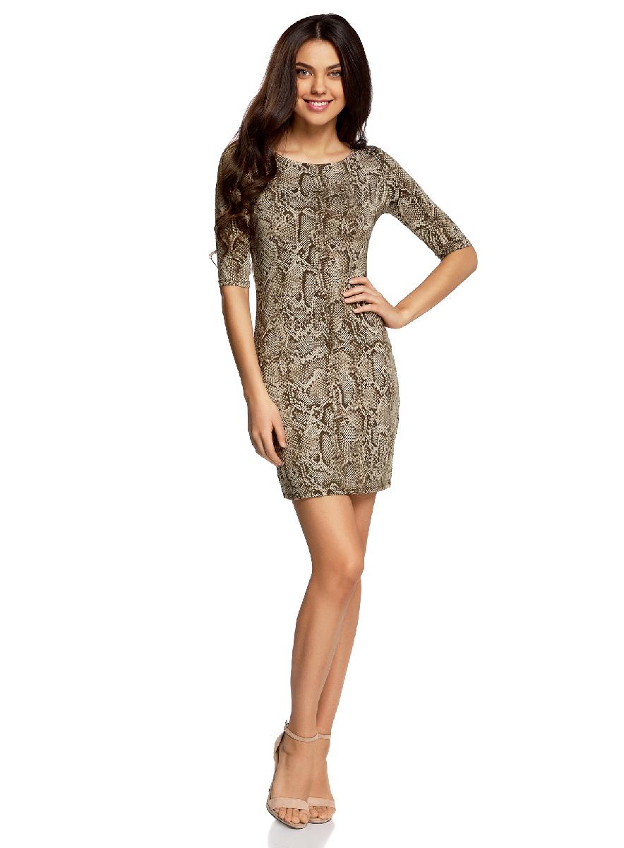 Платье oodji Ultra, цвет: темно-серый, светло-серый. 14001121-3B/16300/2520A. Размер S (44-170)14001121-3B/16300/2520AОблегающее платье oodji Ultra выполнено из качественного трикотажа и оформлено оригинальным принтом. Модель мини-длины с круглым вырезом горловиныи рукавами средней длинывыгодно подчеркивает достоинства фигуры.