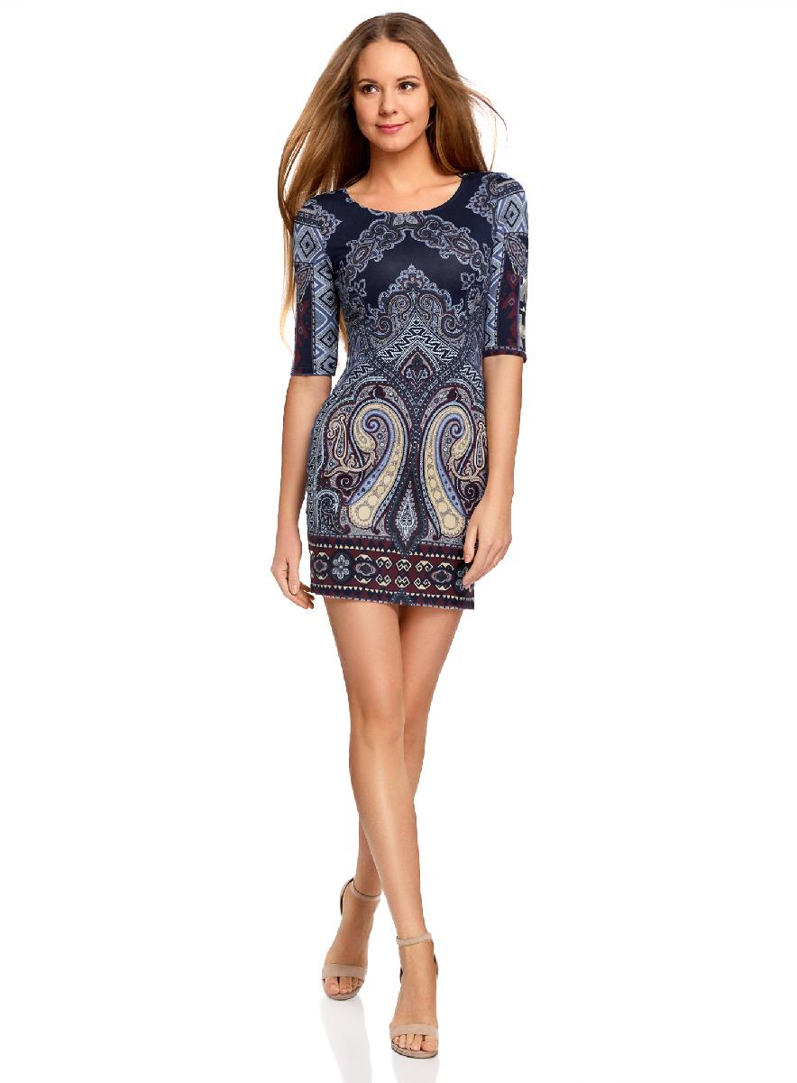 Платье oodji Ultra, цвет: темно-синий, синий. 14001121-2B/14675/7975E. Размер XS (42-170)14001121-2B/14675/7975EОблегающее платье oodji Ultra выполнено из качественного трикотажа и оформлено оригинальным принтом в этническом стиле. Модель мини-длины с круглым вырезом горловиныи рукавами средней длинывыгодно подчеркивает достоинства фигуры.
