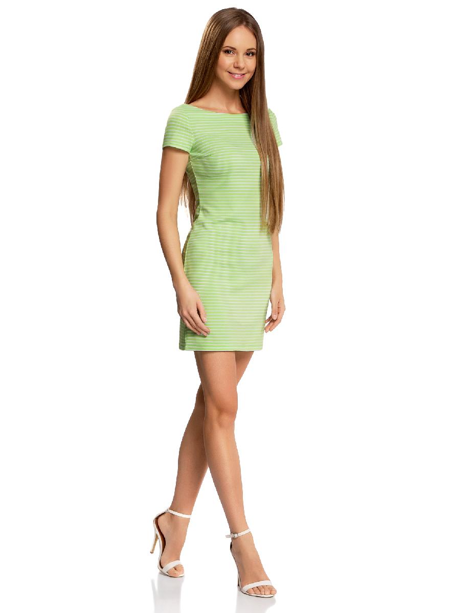 Платье oodji Ultra, цвет: зеленый, белый. 14001117-5B/46674/6A10S. Размер L (48-170)14001117-5B/46674/6A10SЛаконичное облегающее платье oodji Ultra выполнено из качественного трикотажа и оформлено принтом в тонкую полоску. Модель мини-длины с вырезом-лодочкойи короткими рукавами выгодно подчеркивает достоинства фигуры.