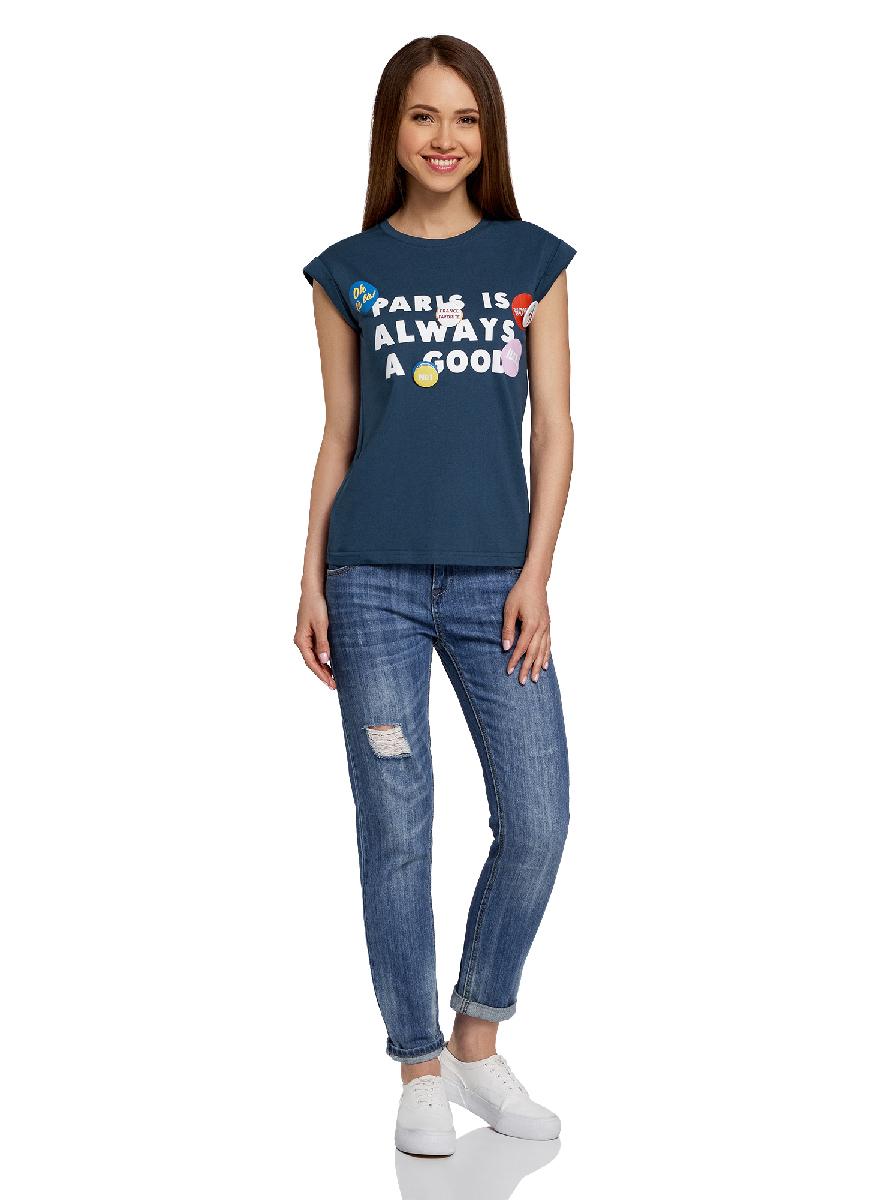 Футболка женская oodji Ultra, цвет: темно-синий, белый. 14701034-2/45811/7910P. Размер XS (42)14701034-2/45811/7910PСтильная женская футболка с круглым вырезом горловины и короткими цельнокроеными рукавами выполнена из хлопкового материала. Рукава дополнены отворотами. На груди модель декорирована принтованной надписью.