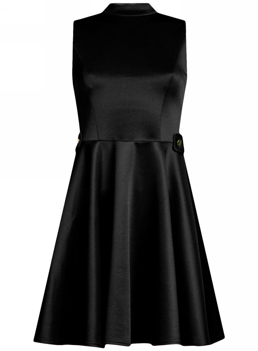 Платье oodji Ultra, цвет: черный. 14015010-1/45344/2900N. Размер S (44-170)14015010-1/45344/2900NСтильное платье oodji Ultra, выполненное из плотного трикотажа, выгодно подчеркнет достоинства фигуры. Модель с пышной расклешенной юбкой и открытыми плечами имеет небольшой воротничок-стойку и дополнено фигурным вырезом на спине. Застегивается изделие на скрытую застежку-молнию на спинке и две пуговицы на воротнике.