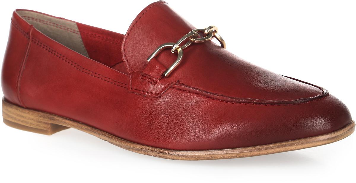 Туфли женские Tamaris, цвет: красный. 1-1-24421-38-533/200. Размер 371-1-24421-38-533/200Стильные женские туфли, выполненные и высококачественной натуральной кожи, покорят вас своим дизайном. Модель оформлена декоративным металлическим элементом на мыске. Внутренняя поверхность и стелька, изготовленные из натуральной кожи, обеспечат комфорт ногам. Подошва оснащена рифлением.
