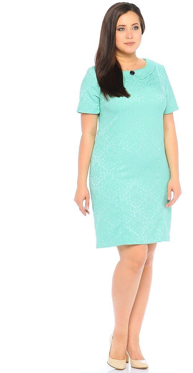 Платье Milton, цвет: бирюзовый. WD-2515F. Размер 54WD-2515FПлатье полуприлегающего силуэта, с короткими втачными рукавами, с отложным воротником, по центру которого пришита отделочная пуговица-брошь.