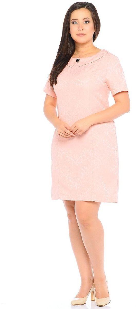Платье Milton, цвет: розовый. WD-2515F. Размер 48WD-2515FПлатье полуприлегающего силуэта, с короткими втачными рукавами, с отложным воротником, по центру которого пришита отделочная пуговица-брошь.