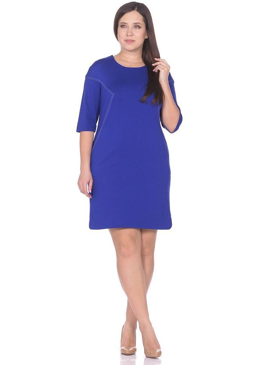 Платье Milton, цвет: синий. WD-2615F. Размер 46WD-2615FПлатье со спущенной линией плеча, в нижней части рельефов - внутренние карманы. По низу боковых швов обработаны разрезы закругленной формы, рукав двухшовный длиной 1/2.