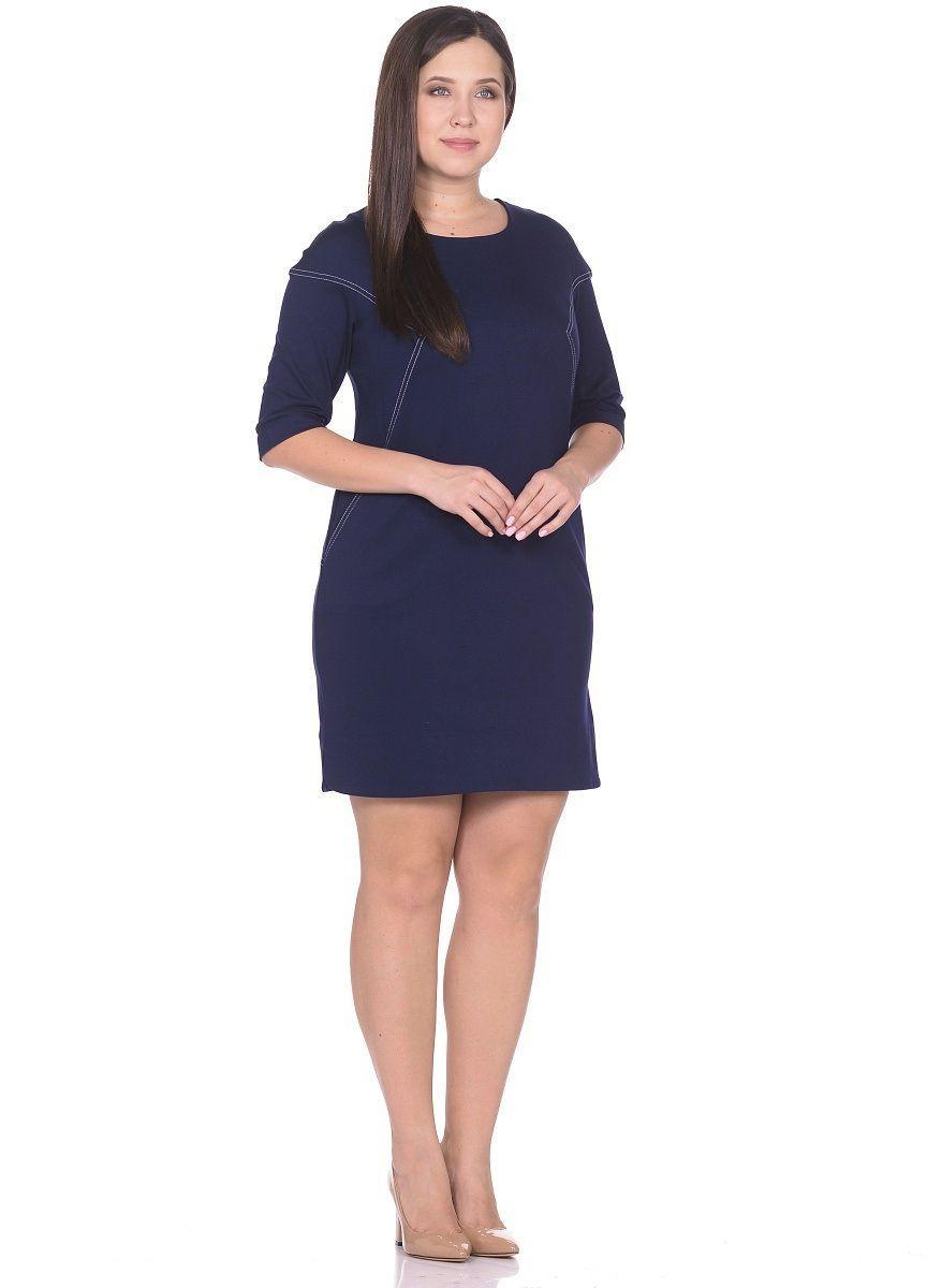 Платье Milton, цвет: темно-синий. WD-2615F. Размер 50WD-2615FПлатье со спущенной линией плеча, в нижней части рельефов - внутренние карманы. По низу боковых швов обработаны разрезы закругленной формы, рукав двухшовный длиной 1/2.