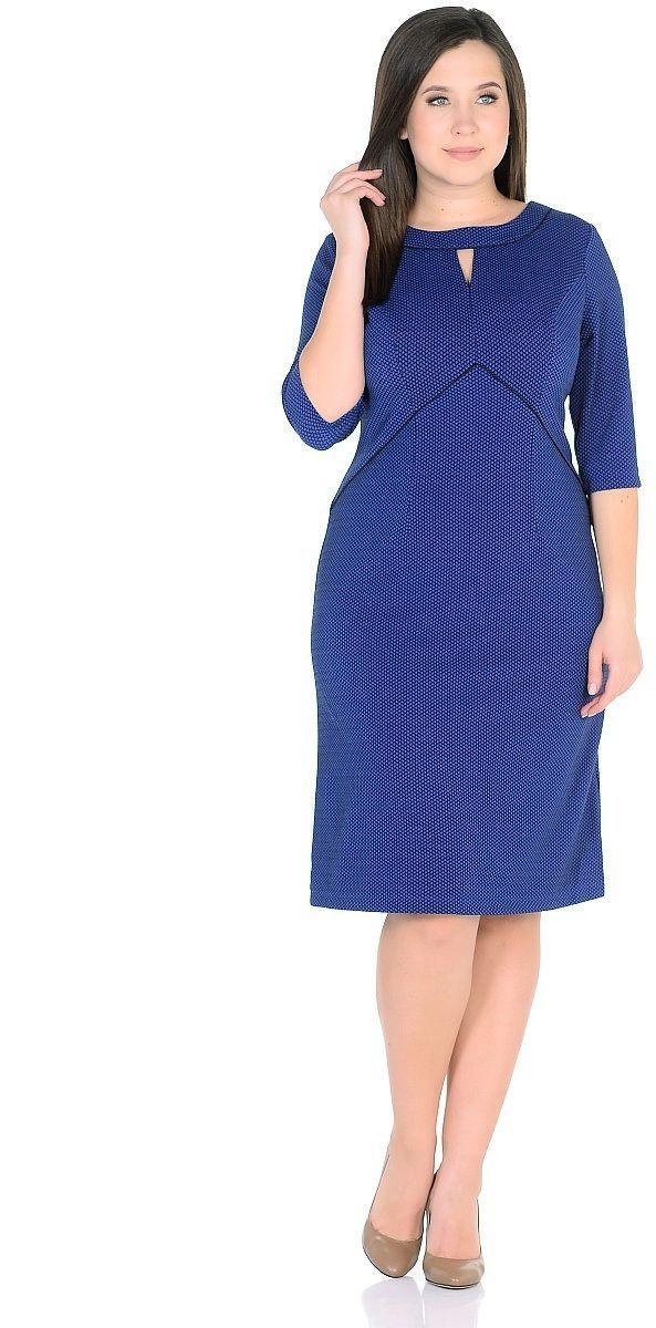 Платье Milton, цвет: синий. WD-2624F. Размер 48WD-2624FТрикотажное платье А-образного силуэта, подрезы переда отделаны кантом. Рукав 3/4.