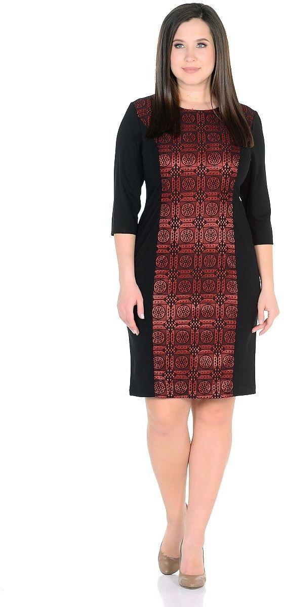 Платье Milton, цвет: черный, красный. WD-2625F. Размер 48WD-2625FПлатье комбинированное, из однотонного трикотажа и текстиля с гипюром, полуприлегающего силуэта, рукав - 3/4.