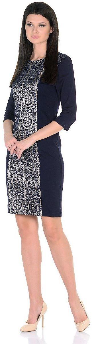Платье Milton, цвет: темно-синий. WD-2625F. Размер 46WD-2625FПлатье комбинированное, из однотонного трикотажа и текстиля с гипюром, полуприлегающего силуэта, рукав - 3/4.