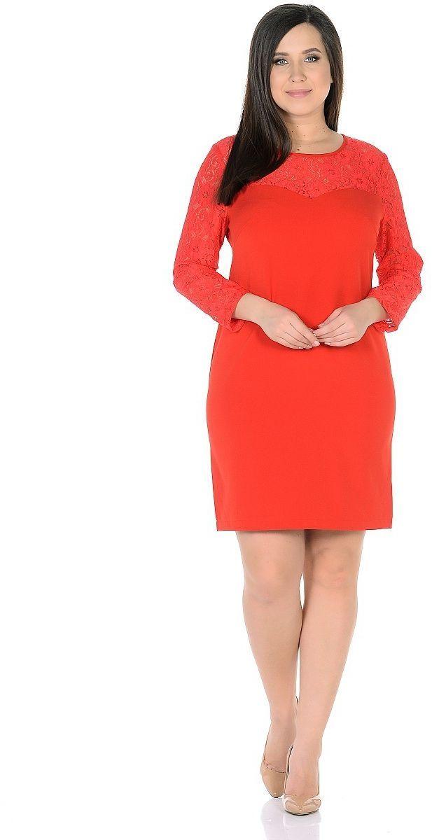 Платье Milton, цвет: красный. WD-2628F. Размер 52WD-2628FПлатье прямого силуэта, с втачными рукавами длиной 7/8 . Кокетки и рукава выполнены из гипюра.
