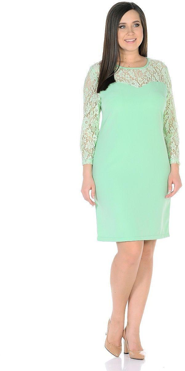 Платье Milton, цвет: салатовый. WD-2628F. Размер 54WD-2628FПлатье прямого силуэта, с втачными рукавами длиной 7/8 . Кокетки и рукава выполнены из гипюра.