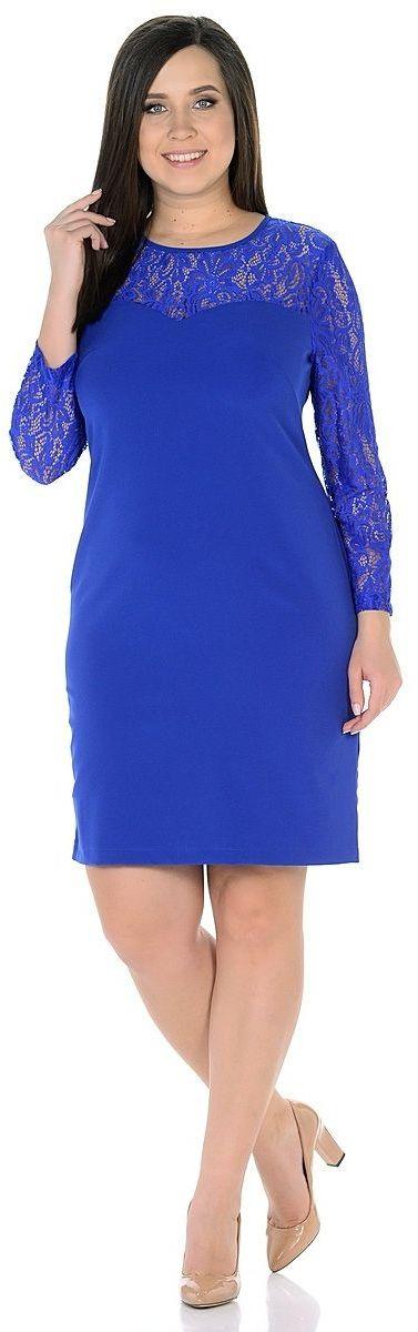 Платье Milton, цвет: синий. WD-2628F. Размер 52WD-2628FПлатье прямого силуэта, с втачными рукавами длиной 7/8 . Кокетки и рукава выполнены из гипюра.