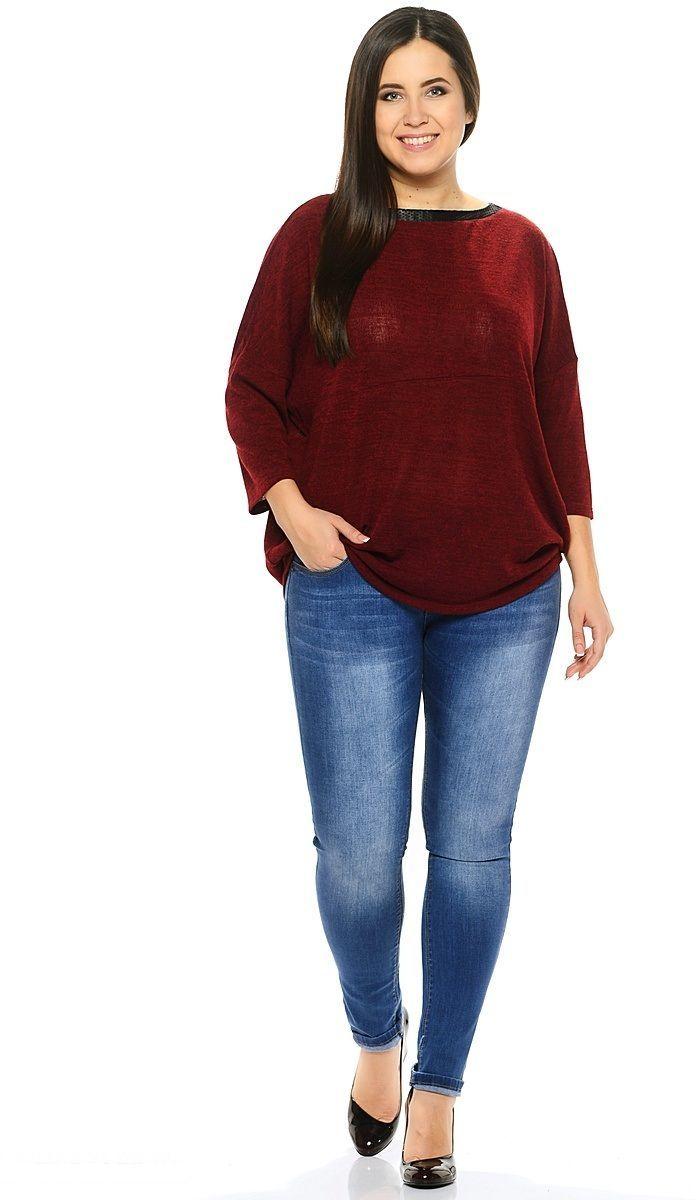 Джинсы женские Milton, цвет: синий. WZ-1650C. Размер 32 (48)WZ-1650CСтильные женские джинсы Milton выполнены из хлопка с добавлением полиэстера и спандекса. Материал мягкий на ощупь, не сковывает движения и позволяет коже дышать. На поясе предусмотрены шлевки для ремня. Джинсы со средней посадкой застегиваются на пуговицу в поясе и ширинку на застежке-молнии.