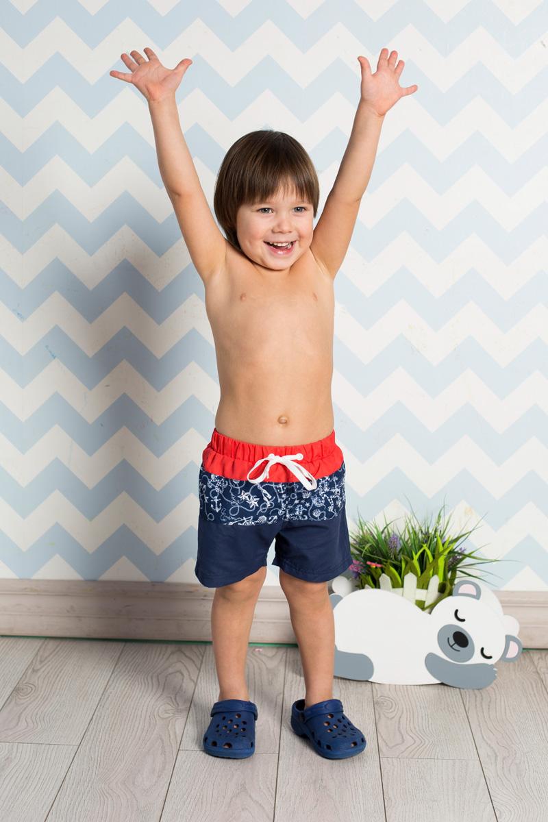 Шорты пляжные для мальчика Sweet Berry, цвет: красный, синий. 711080. Размер 110711080Пляжные шорты для мальчика Sweet Berry, изготовленные из качественного материала трех цветов, - идеальный вариант, как для купания, так и для отдыха на пляже. Модель с вшитыми сетчатыми трусиками на поясе имеет эластичную резинку, регулируемую шнурком, благодаря чему шорты не сдавливают живот ребенка и не сползают. Изделие оформлено оригинальным принтом и дополнено имитацией ширинки.Шорты быстро сохнут и сохраняют первоначальный вид и форму даже при длительном использовании.