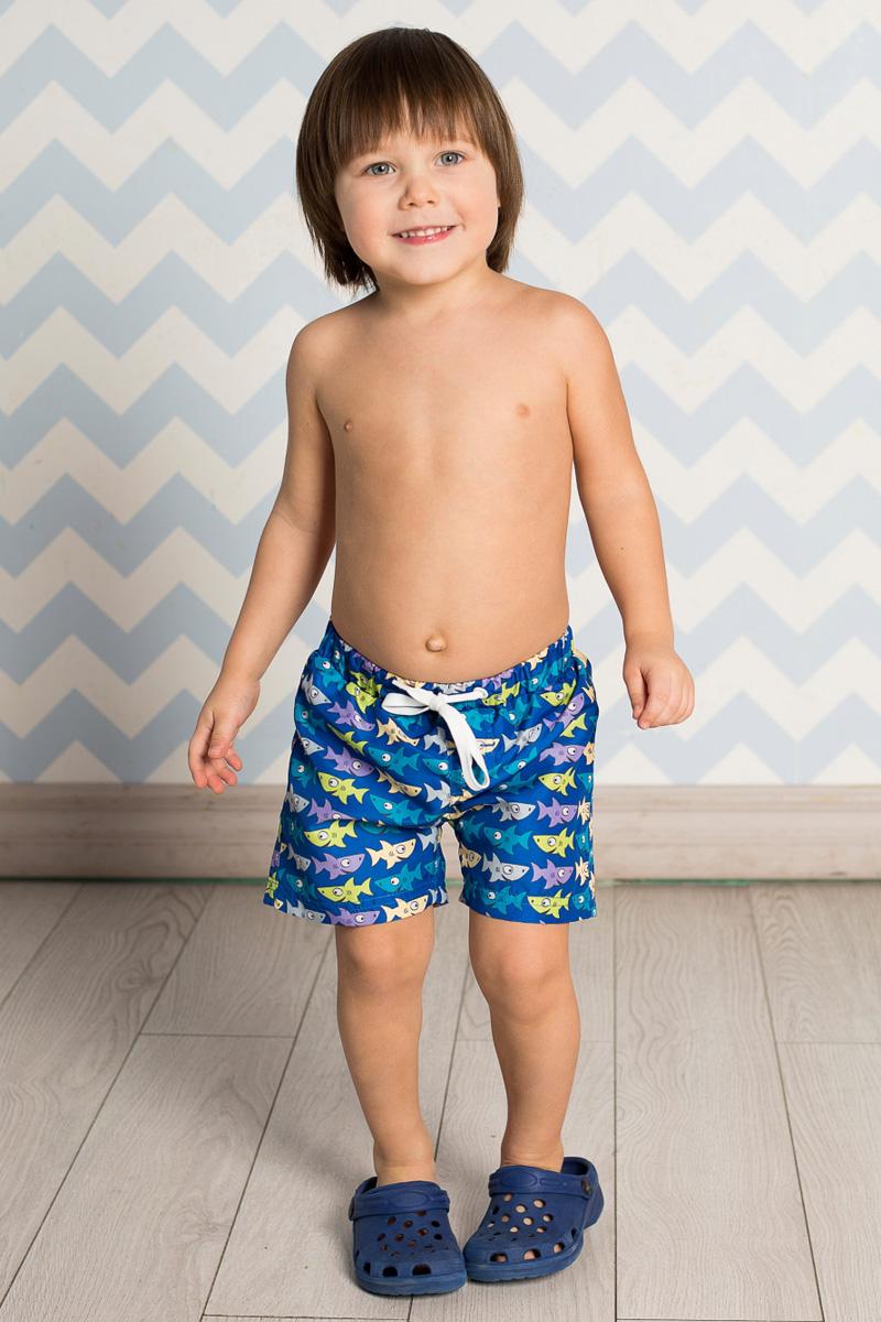 Шорты пляжные для мальчика Sweet Berry, цвет: синий. 711054. Размер 92711054Пляжные шорты для мальчика Sweet Berry, изготовленные из качественного материала, - идеальный вариант, как для купания, так и для отдыха на пляже. Модель с вшитыми сетчатыми трусиками на поясе имеет эластичную резинку, регулируемую шнурком, благодаря чему шорты не сдавливают живот ребенка и не сползают. Изделие оформлено оригинальным принтом и дополнено имитацией ширинки.Шорты быстро сохнут и сохраняют первоначальный вид и форму даже при длительном использовании.