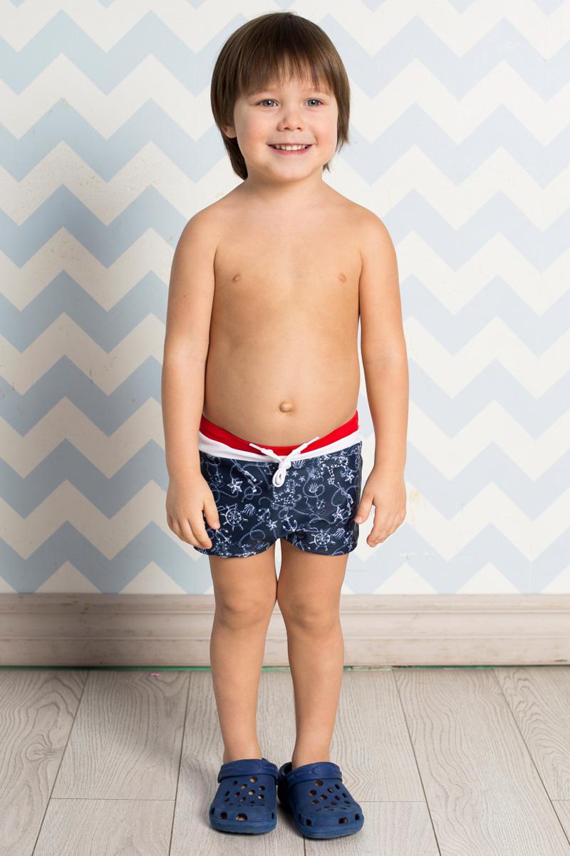 Плавки для мальчика Sweet Berry, цвет: синий. 711081. Размер 110711081Плавки-боксеры для мальчика Sweet Berry Baby изготовлены из нейлона с добавлением эластана и оформлены оригинальным принтом. Плавки имеют контрастный пояс на мягкой эластичнойрезинке, дополнительно регулируемый шнурком, который не сдавливает живот ребенка и надежно фиксирует изделие на талии.Модель комфортна в носке, быстро сохнет и сохраняет первоначальный вид и форму при длительном использовании.