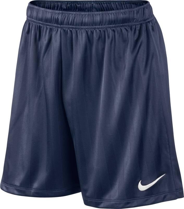 Шорты мужские Nike Academy Jaquard, цвет: темно-синий. 651529-410. Размер S (44/46)651529-410Мужские шорты Nike Academy Jaquard выполнены из полиэстера с технологией Dri-FIT, выводящей лишнюю влагу с поверхности кожи. Свободный крой и пояс на эластичной резинке обеспечат комфорт.