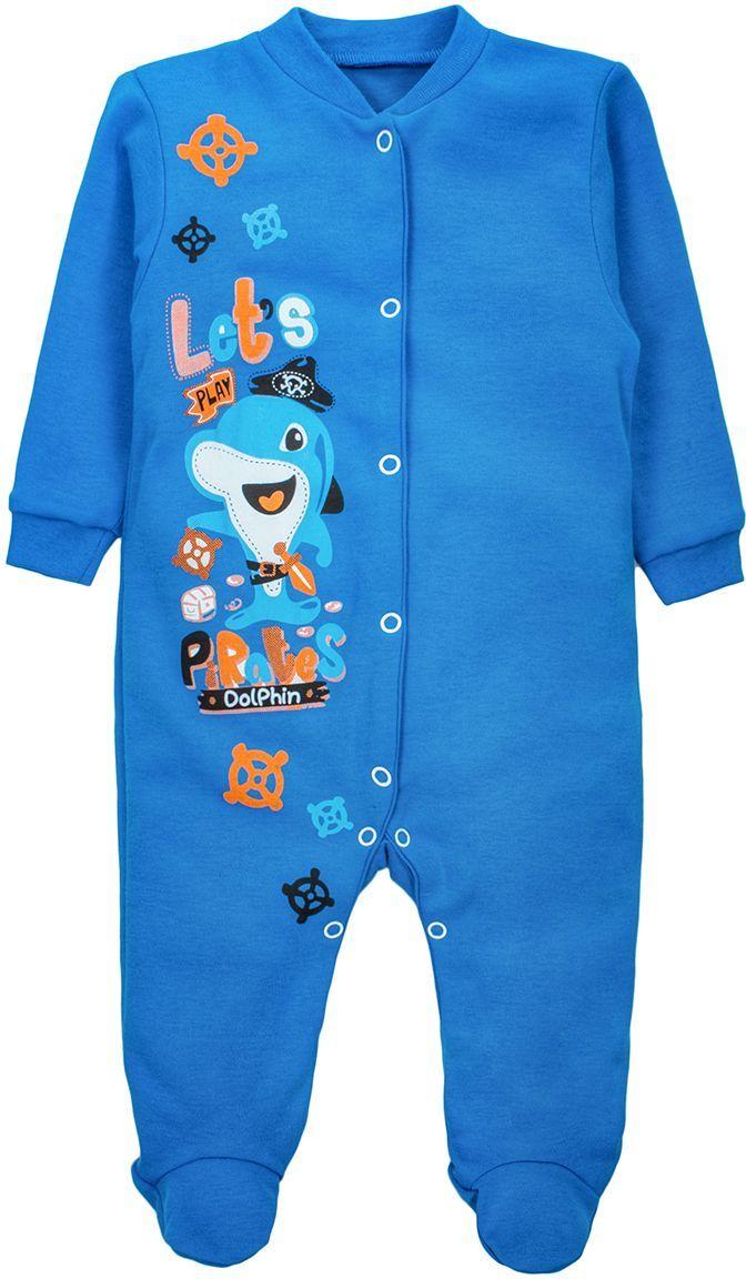 Комбинезон детский M&D, цвет: синий. КБ5030209. Размер 68КБ5030209Детский комбинезон M&D - очень удобный и практичный вид одежды для малышей. Комбинезон выполнен из натурального хлопка, благодаря чему он необычайно мягкий и приятный на ощупь, не раздражает нежную кожу ребенка и хорошо вентилируется, а эластичные швы приятны телу малыша и не препятствуют его движениям. Комбинезон с длинными рукавами и закрытыми ножками имеет застежки-кнопки, которые помогают легко переодеть младенца или сменить подгузник. Оформлена модель ярким принтом. С детским комбинезоном M&D спинка и ножки вашего малыша всегда будут в тепле, он идеален для использования днем и незаменим ночью. Комбинезон полностью соответствует особенностям жизни младенца в ранний период, не стесняя и не ограничивая его в движениях!