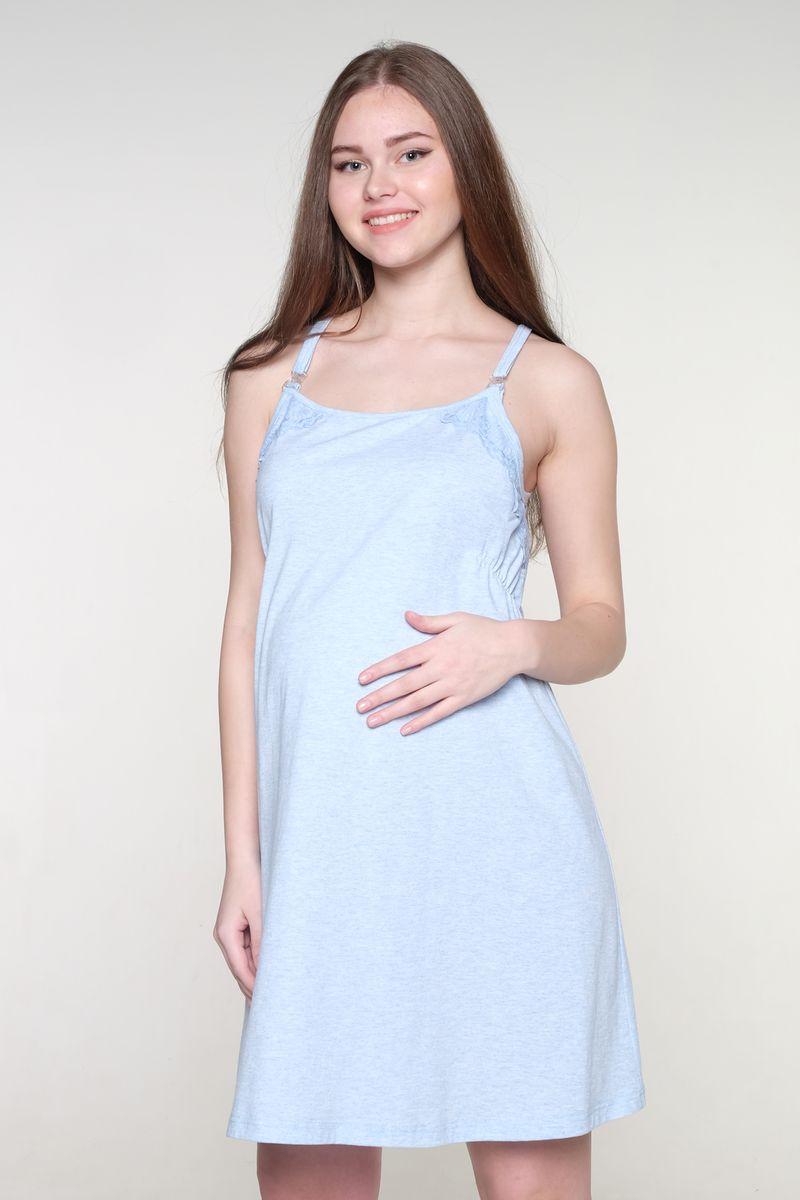 Ночная сорочка для беременных и кормящих Hunny Mammy, цвет: голубой. 1-НМП 20101. Размер 461-НМП 20101Великолепная сорочка Hunny Mammy выполнена из хлопкового материала. Отстегивающиеся бретели обеспечат удобство во время кормления малыша. Практичная модель позволит беременной женщине или кормящей маме чувствовать себя комфортно в любой ситуации.
