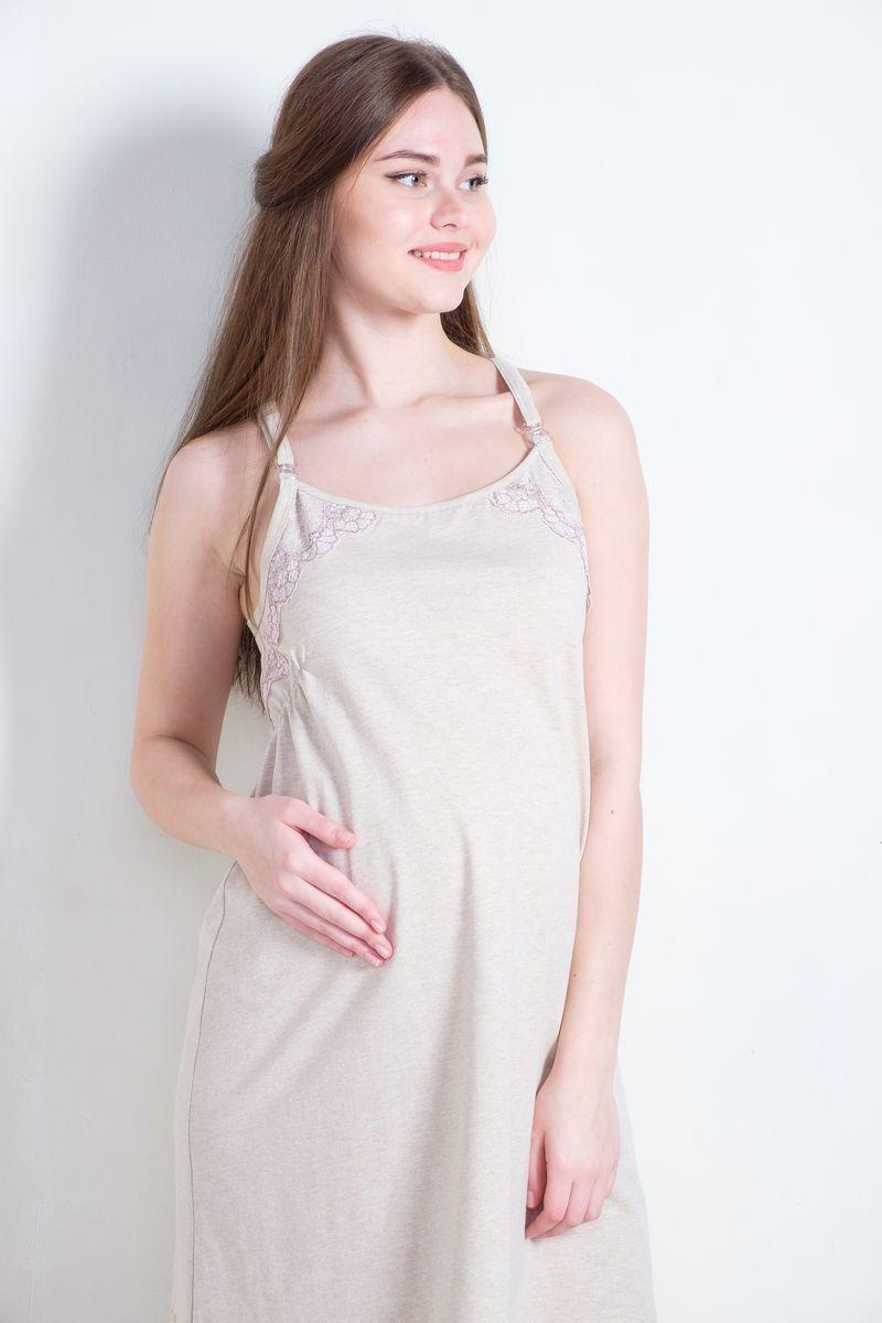 Ночная сорочка для беременных и кормящих Hunny Mammy, цвет: бежевый. 1-НМП 20101. Размер 421-НМП 20101Великолепная сорочка Hunny Mammy выполнена из хлопкового материала. Отстегивающиеся бретели обеспечат удобство во время кормления малыша. Практичная модель позволит беременной женщине или кормящей маме чувствовать себя комфортно в любой ситуации.