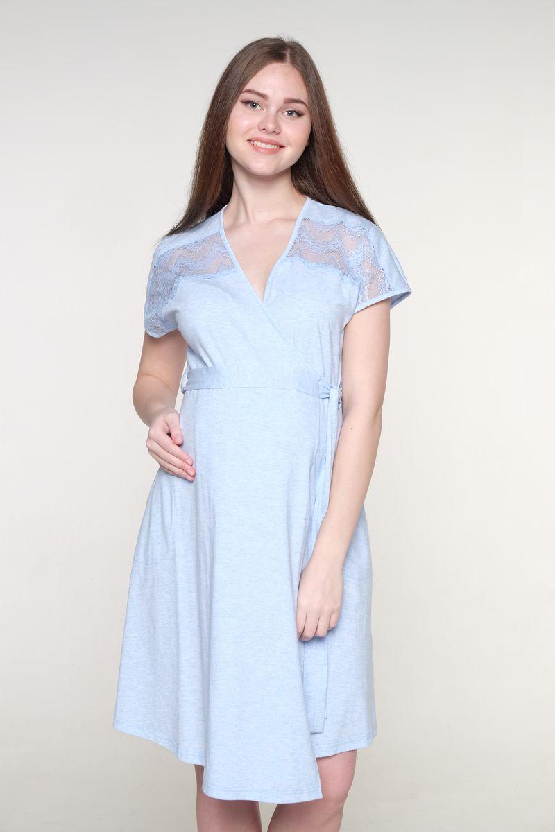 Халат для беременных и кормящих Hunny Mammy, цвет: голубой. 1-НМК 08401. Размер 48