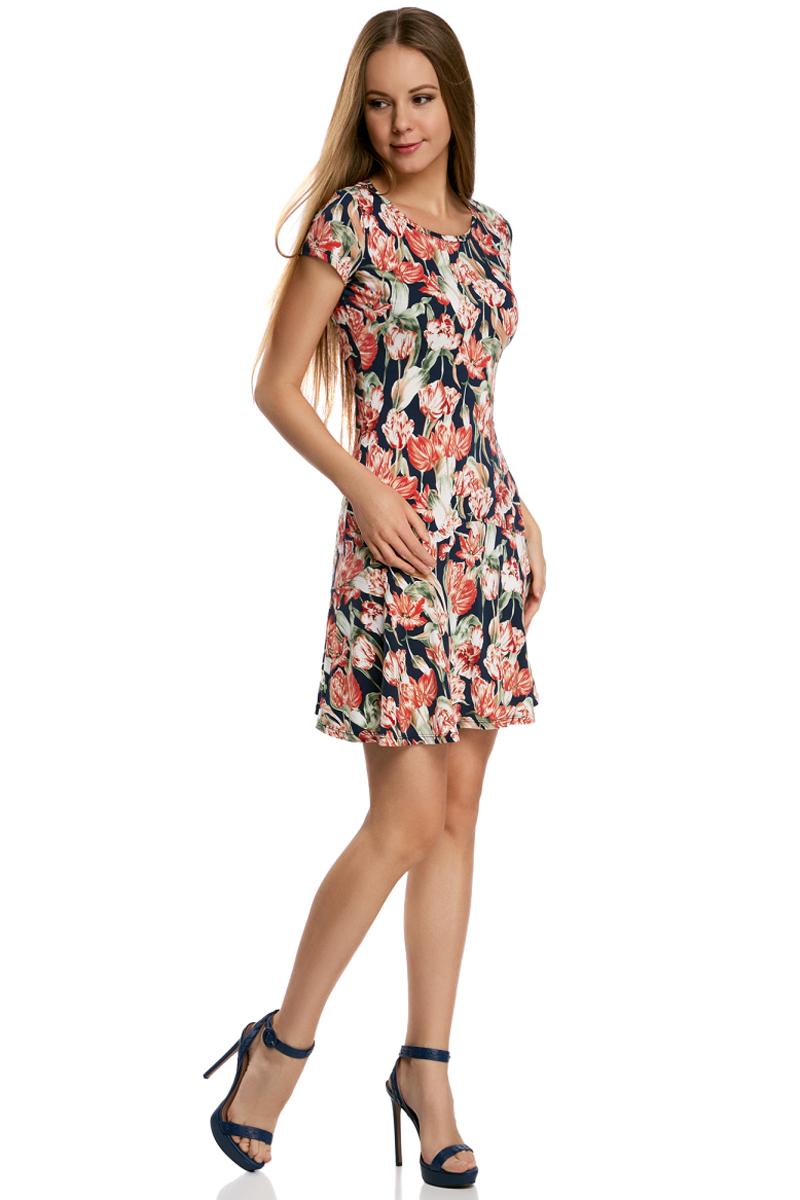Платье oodji Ultra, цвет: синий, красный. 14011017/46384/7545F. Размер S (44)14011017/46384/7545FПриталенное платье oodji Ultra с юбкой-воланами выполнено из качественного трикотажа. Модель средней длины с круглым вырезом горловины и короткими рукавами выгодно подчеркнет достоинства фигуры.