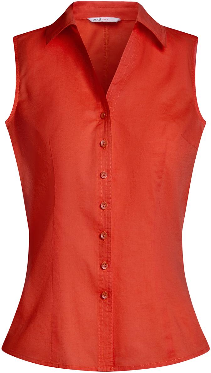 Рубашка женская oodji Ultra, цвет: красный. 11405063-4B/45510/4500N. Размер 36-170 (42-170)11405063-4B/45510/4500NРубашка женская oodji Ultra выполнена из высококачественного материала. Модель с отложным воротником застегивается на пуговицы.