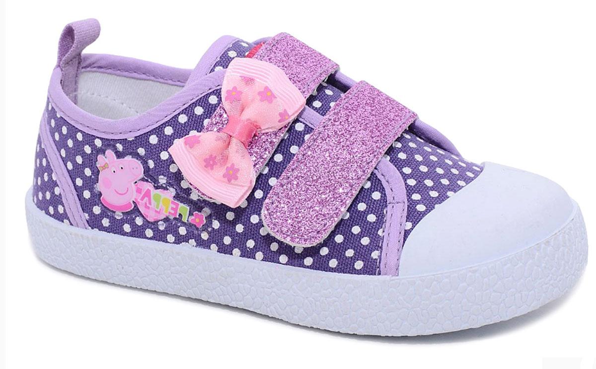 Кеды для девочки Kakadu Peppa Pig, цвет: сиреневый. 6671B. Размер 226671BСтильные кеды Peppa Pig от Kakadu - отличный выбор для юной модницы. Модель выполнена из плотного дышащего текстиля. Кеды оформлены принтом в горошек и очаровательным бантиком на ремешке. Ремешки на застежках-липучках надежно фиксируют обувь на ноге. Внутренняя поверхность из мягкого хлопка создает комфорт при движении. Съемная стелька с подсводником обеспечивает правильное положение стопы, удобна в эксплуатации и позволяет быстро просушивать обувь. Мягкая подошва имеет отличную амортизацию, благодаря чему снижается нагрузка на суставы и позвоночник. Рифление на подошве гарантирует отличное сцепление с любыми поверхностями. Модные и удобные кеды займут достойное место в гардеробе каждого ребенка.