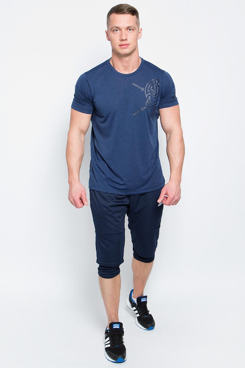 Брюки спортивные мужские adidas Tiro17 3/4 Pnt, цвет: синий. BQ2645. Размер L (52/54)BQ2645Брюки спортивные мужские adidas Tiro17 3/4 Pnt выполнены из 100% полиэстера. Сшиты из эластичной ткани, которая обеспечивает полную свободу движений во время приседаний и выпадов. Легкая модель дополнена внутренними шортами для повышенного комфорта и карманами на молнии для хранения полезных мелочей. Эластичный пояс на регулируемых завязках-шнурках.