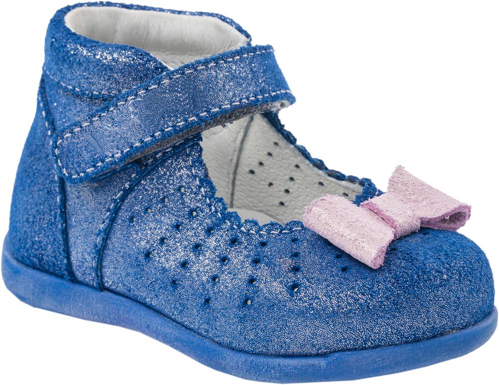 Туфли для девочки Котофей, цвет: синий. 132116-23. Размер 21132116-23Модные туфли для девочки от Котофей, выполненные из натуральной бархатистой кожи с блестящей поверхностью, оформлены перфорацией, на мысе - декоративным бантиком. Ремешок с застежкой-липучкой надежно зафиксирует модель на ноге. Внутренняя поверхность и стелька из натуральной кожи обеспечат комфорт при движении. Подошва и дополнена рифлением.