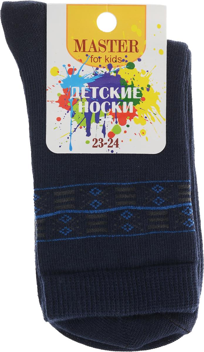 Носки детские Master Socks, цвет: темно-синий. 52007. Размер 2052007Мягкие детские носки Master Socks изготовлены из эластичного хлопка, эластана и полиамида. Ткань очень приятная на ощупь, хорошо тянется, не деформируясь. Эластичная резинка мягко облегает ножку ребенка, обеспечивая удобство и комфорт. Модель оформлена орнаментом.Такие носочки станут отличным дополнением к детскому гардеробу!Уважаемые клиенты!Размер, доступный для заказа, является длиной стопы.