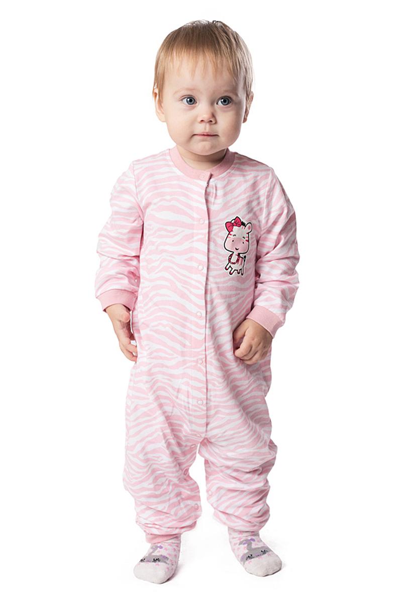 Комбинезон для девочки PlayToday, цвет: розовый, белый. 178032. Размер 74178032Комбинезон для девочки PlayTodayидеально подойдет вашей малышке. Изготовленный из эластичного хлопка, он необычайно мягкий и приятный на ощупь, не сковывает движения и позволяет коже дышать, не раздражает даже самую нежную и чувствительную кожу ребенка, обеспечивая ему наибольший комфорт. Комбинезон с длинными рукавами, открытыми ножками и круглым вырезом горловины застегивается на металлические кнопки.