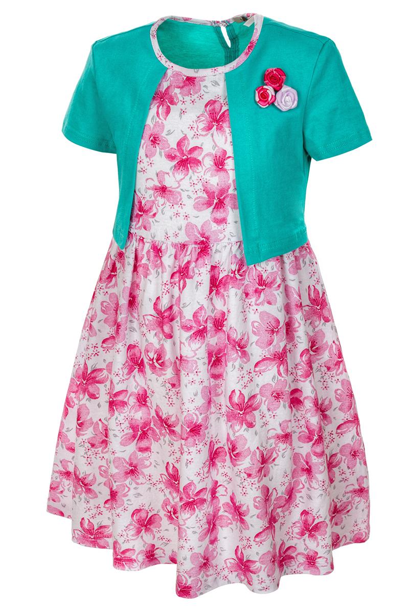 Платье для девочки M&D, цвет: бирюзовый, розовый, белый. SJD27035M77. Размер 104SJD27035M77Платье для девочки M&D станет отличным вариантом для прогулок или праздников. Изготовленное из мягкого хлопка, оно тактильно приятное, хорошо пропускает воздух. Платье с круглым вырезом горловины и короткими рукавами-фонариками застегивается по спинке на пуговицу. От линии талии заложены складочки, придающие платью пышность. Изделие оформлено принтом с изображением цветочков и украшено бутончиками из атласной ленты. Отделка и расцветка модели создают эффект 2 в 1 - платья с жакетом.