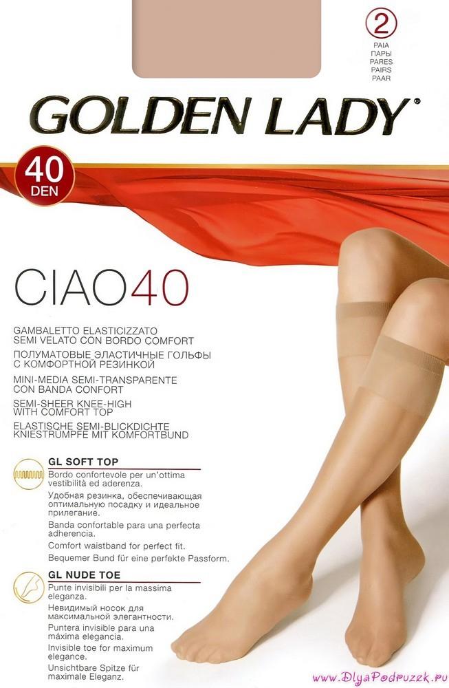 Гольфы Golden Lady Ciao 40 New, цвет: Melon (телесный), 2 пары. Размер универсальныйCiao 40 NEWЭластичные гольфы Golden Lady с комфортными швами. Плотность 40 DEN.
