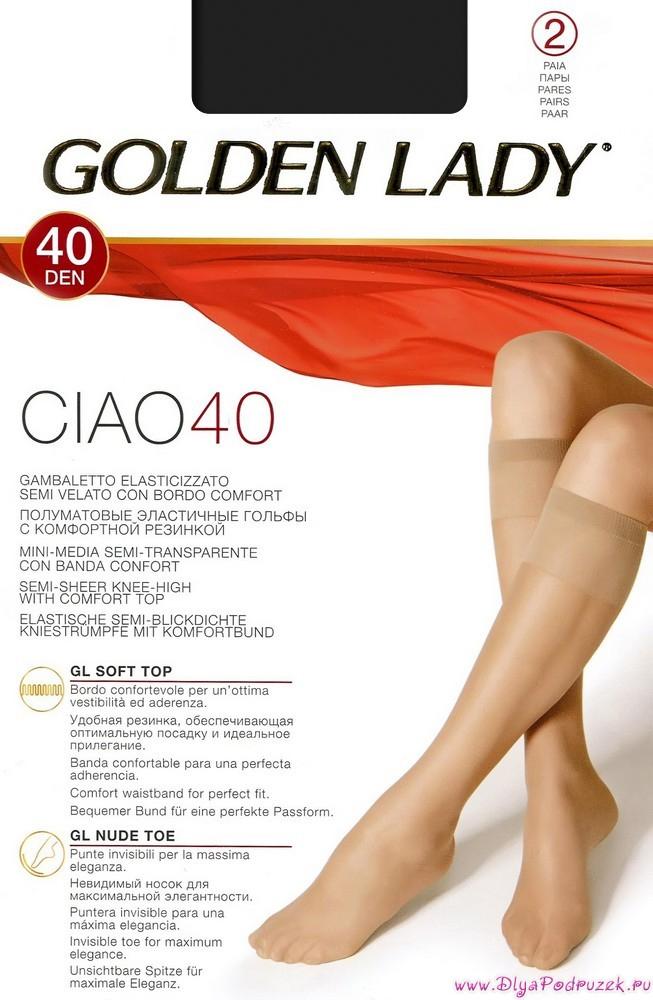 Гольфы Golden Lady Ciao 40 New, цвет: Nero (черный), 2 пары. Размер универсальныйCiao 40 NEWЭластичные гольфы Golden Lady с комфортными швами. Плотность 40 DEN.