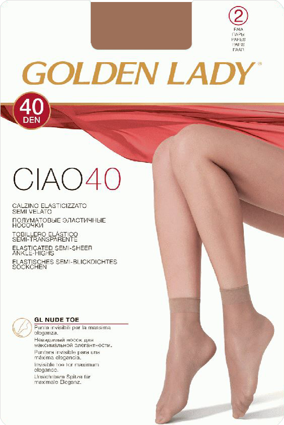 Носки женские Golden Lady Ciao 40 New, цвет: Daino (загар), 2 пары. Размер универсальныйCiao 40 NEWМягкие эластичные носочки Golden Lady с комфортной резинкой.
