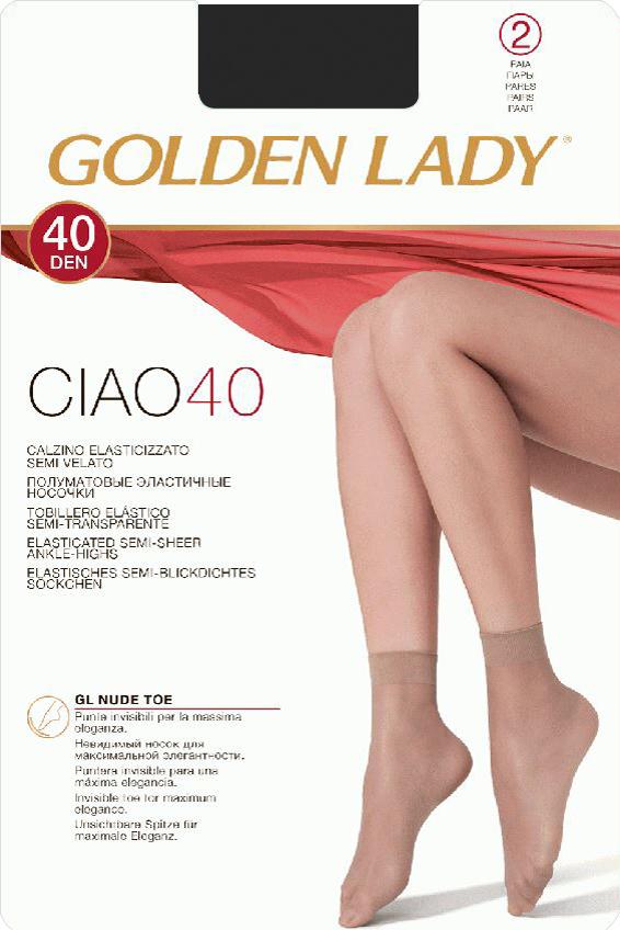 Носки женские Golden Lady Ciao 40 New, цвет: Nero (черный), 2 пары. Размер универсальныйCiao 40 NEWМягкие эластичные носочки Golden Lady с комфортной резинкой.