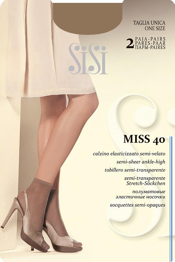 Носки женские Sisi Miss 40 New, цвет: Daino (загар), 2 пары. Размер универсальныйMiss 40 NEWЭластичные носочки Sisi, с комфортной резинкой и невидимым мыском.