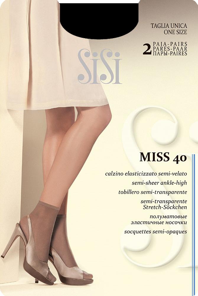 Носки женские Sisi Miss 40 New, цвет: Nero (черный), 2 пары. Размер универсальныйMiss 40 NEWЭластичные носочки Sisi, с комфортной резинкой и невидимым мыском.