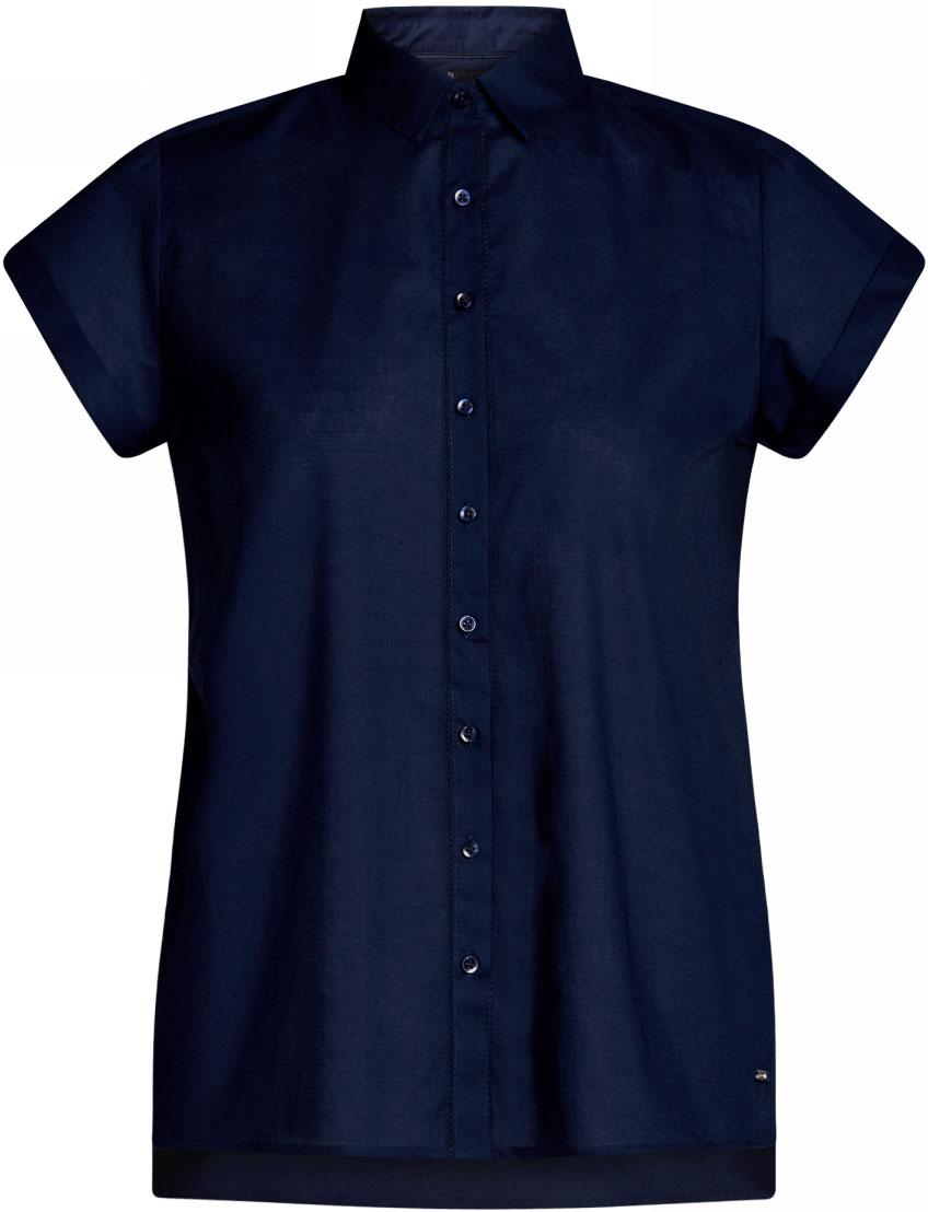 Рубашка женская oodji Ultra, цвет: темно-синий. 11411141/46401/7900N. Размер 38-170 (44-170)11411141/46401/7900NРубашка женская oodji Ultra выполнена из высококачественного материала. Модель прямого кроя с отложным воротником и короткими рукавами застегивается на пуговицы.