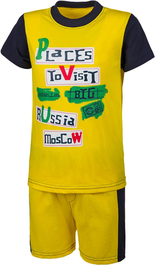 Комплект для мальчика M&D: футболка, шорты, цвет: желтый, мультиколор. М15102. Размер 92М15102Комплект для мальчика M&D выполнен из натурального хлопка. В комплект входит футболка и шорты. Футболка с круглым вырезом горловины украшена принтом. Шорты дополнены эластичной резинкой на талии.