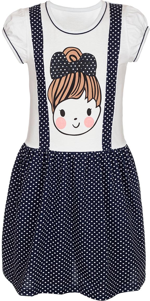 Платье для девочек M&D, цвет: темно-синий, мультиколор. М78929. Размер 110М78929Платье для девочки M&D станет отличным вариантом для прогулок или праздников. Изготовленное из мягкого хлопка, оно тактильно приятное, хорошо пропускает воздух. Платье с круглым вырезом горловины и короткими рукавами-фонариками имеет юбку с принтом в горошек и имитацией лямок на плечи. От линии талии заложены складочки, придающие платью пышность. Изделие оформлено принтом с изображением милой нарисованной девочки. Отделка и расцветка модели создают эффект 2 в 1 - футболка и сарафанчик.