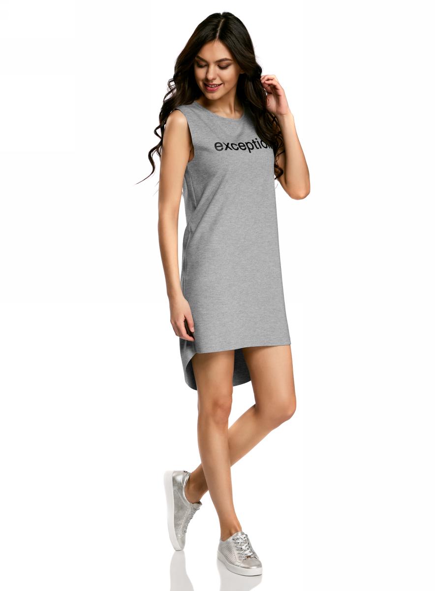 Платье oodji Ultra, цвет: серый, черный. 14005129-1/42820/2329Z. Размер XS (42)14005129-1/42820/2329ZУдобное женское платье oodji Ultra в спортивном стиле выполнено из качественного эластичного материала и оформлено надписью. Модель прямого кроя без рукавов с удлиненной закругленной спинкой подойдет для дома, прогулок или дружеских встреч и станет отличным дополнением гардероба в летний период. Круглый вырез горловины дополнен мягкой эластичной бейкой. Мягкая ткань на основе вискозы, полиэстера и эластана приятна на ощупь и комфортна в носке.